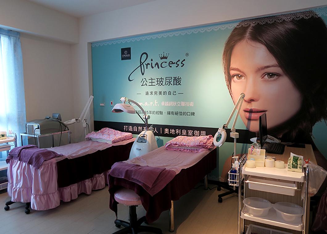 永康維格診所