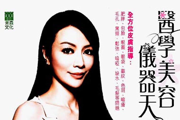 香港著名美容部落客 出書大力分享