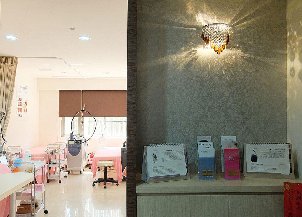 岡山維格診所