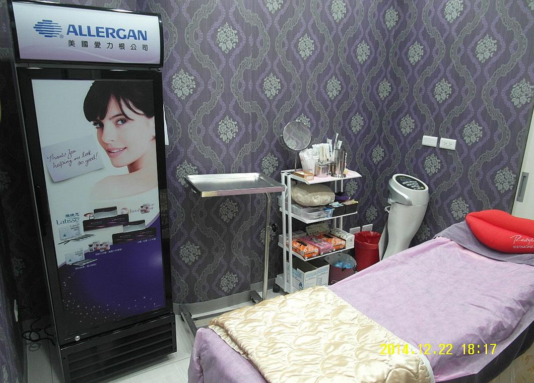 桃庚聯合診所皮膚科